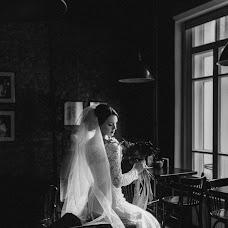 Wedding photographer Katerina Romanova (katephotonl). Photo of 16.11.2016