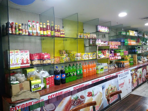 Deviram Sweets And Food Plaza photo