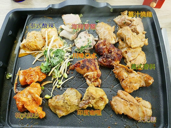 好奇太郎-新北江子翠創意自助鐵板燒  雞腿肉多種口味一次享用  無油更清爽  趕快發揮想像力  做出屬於自己的吃法吧