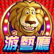China slots(Macau)-mobi casino