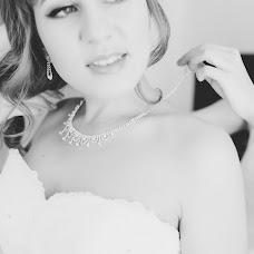 Wedding photographer Kristina Nazarova (nazarovakris). Photo of 22.11.2017