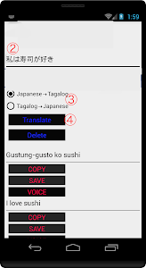 Japanese to Tagalog Translator screenshot 1