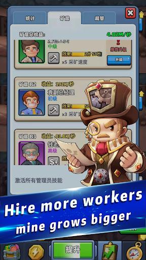 Mine Boss captures d'écran apk mod pirater preuve 2