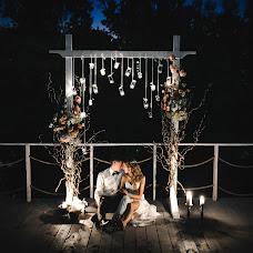 Wedding photographer Mariya Dubrovina (MariDubrovina). Photo of 25.07.2016