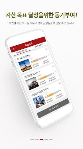android 한국투자증권 펀답 Screenshot 2