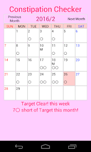 便秘カレンダー/Constipation Calendar screenshot 0