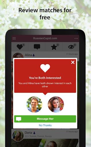 RussianCupid - Russian Dating App 3.1.4.2376 screenshots 11