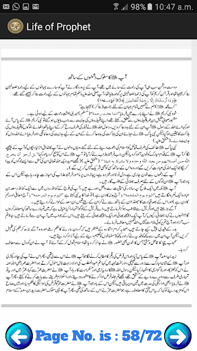 Life of Prophet Muhammad PBUH  screenshots 3