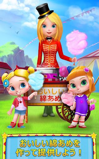 リリー&レオ- クレイジーなサーカスの一日