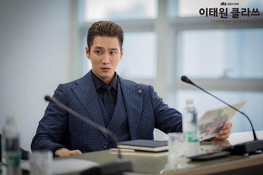 ahn bo hyun itaewon