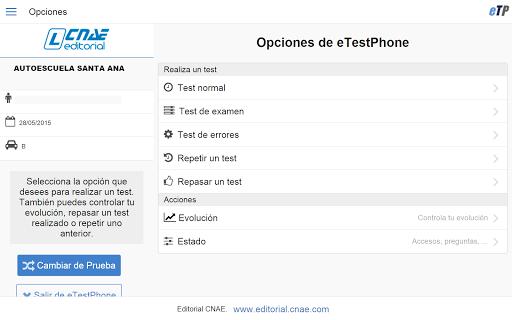 玩教育App|eTestPhone免費|APP試玩