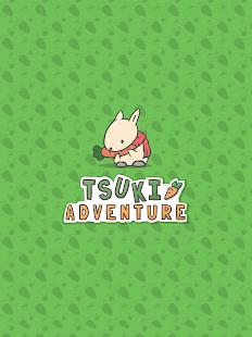 Tsuki 8