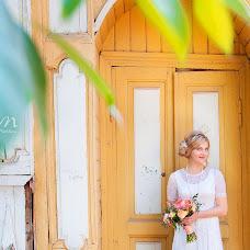 Wedding photographer Olga Meshkova (Savi). Photo of 02.07.2015