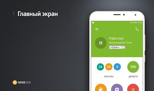 Волжск Водитель - náhled