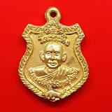 เหรียญหล่อโบราณฟ้าผ่า หลวงพ่อเขียน หลวงพ่อรุ่ง วัดกะทิง จ.จันทบุรี