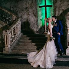 Wedding photographer Yulya Marugina (Maruginacom). Photo of 15.03.2018