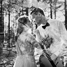 Wedding photographer Tatyana Safronova (Runa). Photo of 12.04.2017