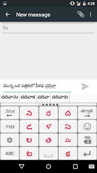 PaniniKeypad Telugu IME