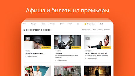 Yandex APK screenshot thumbnail 8