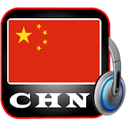 Radio China – All China Radio Stations - CHN Radio