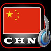Radio China – All China Radio Stations - CHN Radio Android APK Download Free By WorldRadioFM