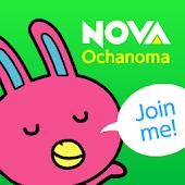 NOVAお茶の間留学アプリ