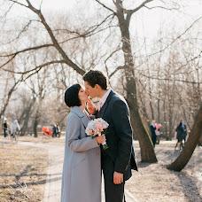 Wedding photographer Kristina Knyazeva (viovi). Photo of 23.04.2018