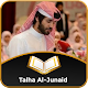 Taha Al Junayid full quran offline APK