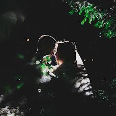 Wedding photographer Ekaterina Alyukova (EkaterinAlyukova). Photo of 19.11.2016