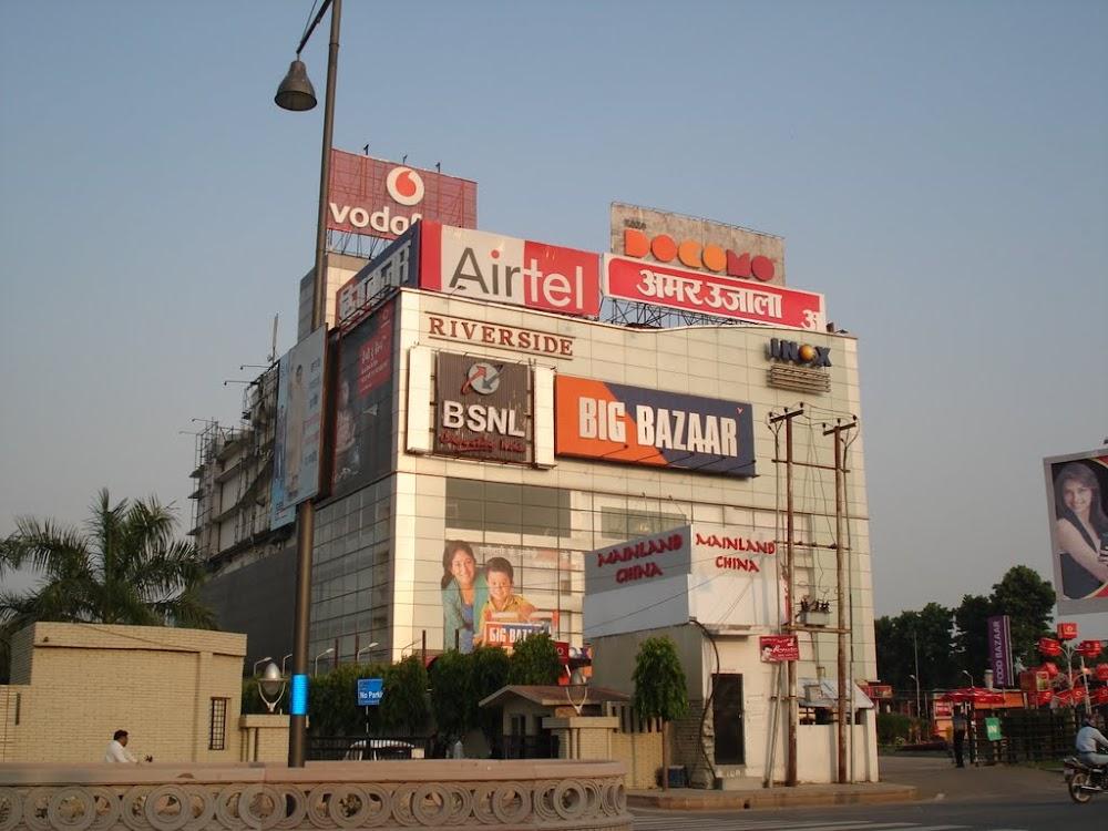 best-malls-lucknow-riverside-mall_image