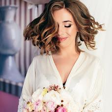 Wedding photographer Tanya Grishanova (grishanova). Photo of 05.09.2017