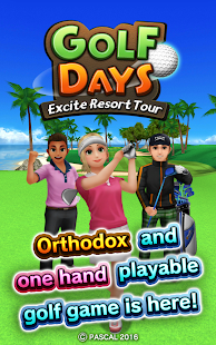 Golf Days:Excite Resort Tour- screenshot thumbnail