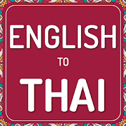 English To Thai Translator