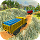 Download Offroad Luxury Cargo Truck New Games 2019 For PC Windows and Mac