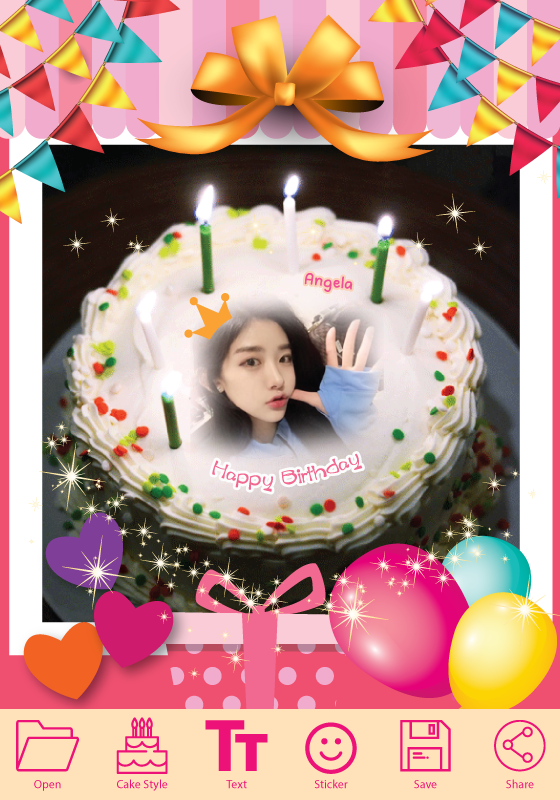 Birthday Cake Photo Editor - Android Apps on Google Play