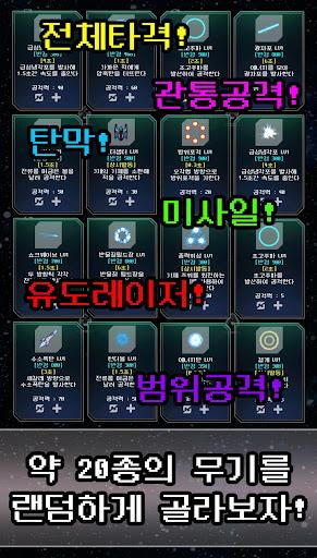 uc2a4ud398uc774uc2a4uc11cubc14uc774ubc84 android2mod screenshots 5
