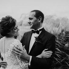 Wedding photographer Dmitriy Zyuzin (ZUZINPHOTOGRAPHY). Photo of 07.05.2018