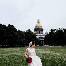 Свадебный фотограф Снежана Магрин (snegana). Фотография от 17.05.2018