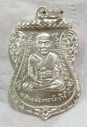 920..........เริ่มเคาะแรก   ...เหรียญ หลวงปู่ทวด อ.นอง ปี 2540 สวยเดิมๆ เนื้อเงิน เลข 286......