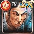 古牧宗太郎(SR)