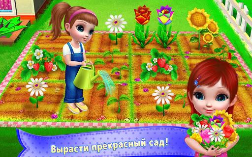 Мия-Моя Новая Лучшая Подруга для планшетов на Android