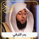 Quran Audio | Bader Al Turki mp3 icon