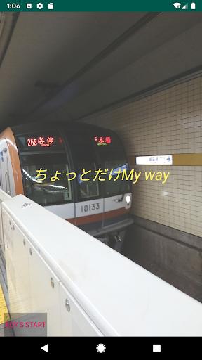 Little My Way 1.0 screenshots 1