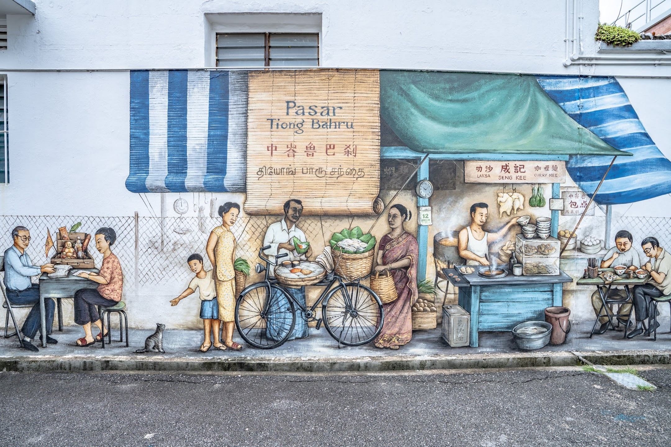 Singapore Tiong Bahru Wall art1