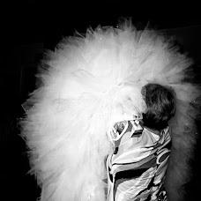 Wedding photographer Yuliya Belashova (belashova). Photo of 05.01.2018