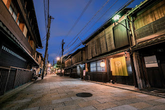 Photo: Blue Hour at Higashiyama Gion in Kyoto  Last week I spent several days in Kyoto shooting for a digital workshop I'm planning to release later this year. While my filming went on at one location, I obviously had to use the opportunity to explore around this amazing city. One place that wasn't far from where I stayed was the Gion District of Higashiyama. This area is famous for the Geisha who do business there, but even if you don't run across any, it's still worth the time to stroll through and take some photos. Perfect location to enjoy the atmosphere of old Japan. Incidentally, I used Lightroom's new HDR feature to edit this photo, and you can read about my impressions at today's blog post.  http://lestaylorphoto.com/highashiyama-gion-in-kyoto/  #japan #cooljapan #nikon #hdr #lightroomcc #travel