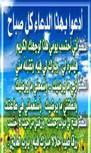 أذكار اسلامية