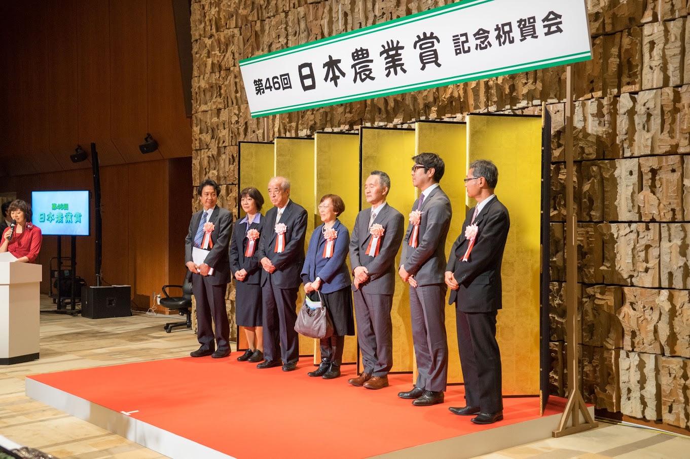 第46回日本農業賞・食の架け橋の部・審査会委員の皆様