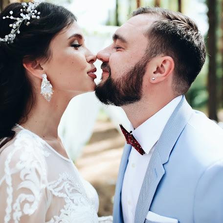 Wedding photographer Nastya Anikanova (takepic). Photo of 21.02.2018