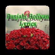 Punjabi Boliyan Lyrics